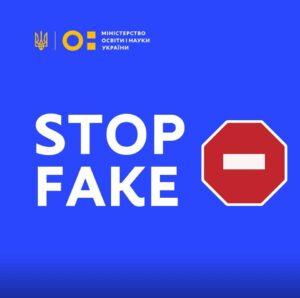 https://mon.gov.ua/ua/news/stop-fejk-informaciya-shodo-podvijnih-zimovih-kanikul-ne-vidpovidaye-dijsnosti