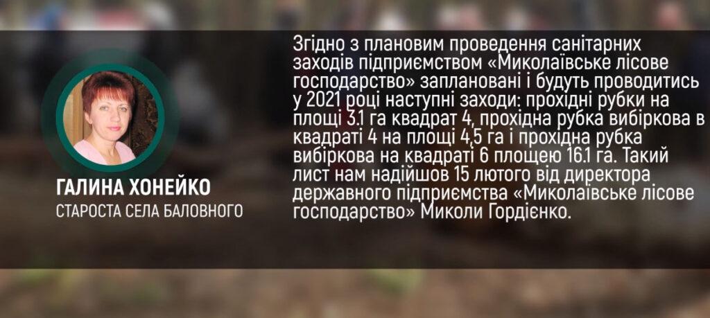 ЮжБудNews. Новини Южноукраїнськ. Новости Южноукраинск. ЮжБудНьюз. ЮжБудНьюс