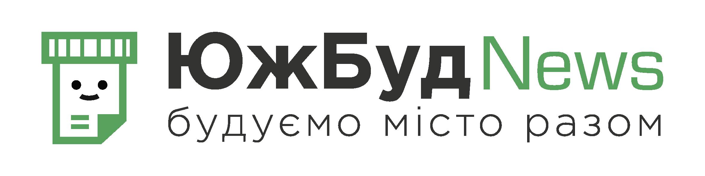 YuzhBudNews